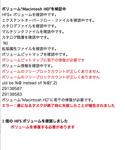 20090220-2.jpg